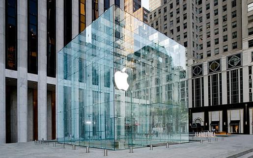 apple-loja